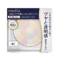 カネボウ メディア ブライトアップパウダー 01 クリア