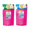 ケシミン浸透化粧水 つめかえ用 140mL 医薬部外品