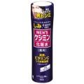 メンズケシミン化粧水 160mL 医薬部外品