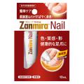 シミックCMO ザンミーラネイル 10ml 防腐剤不使用・無香料 (足爪用浸透補修液)
