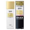サクセス VITAL CHARGE バイタルチャージ 薬用育毛剤 200ml 無香料 医薬部外品