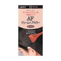 資生堂 AFクリームヘアカラー 自然な黒色 2個パック 医薬部外品 (染毛料)