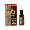 加美乃素 カミクローネ (DB) 自然な黒褐色 80mL (白髪用染毛料)