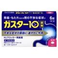 【第1類医薬品】第一三共ヘルスケア ガスター10 6錠