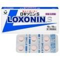 ロキソニンS 12錠(第1類医薬品)
