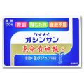 【第2類医薬品】恵命我神散S(がしんさん) 散剤 120包(分包)