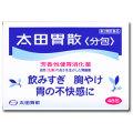 太田胃散 分包 48包 【第2類医薬品】