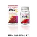 【第3類医薬品】エスエス製薬 ハイチオールCプラス 60錠