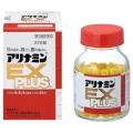 【第3類医薬品】タケダ アリナミンEXプラス 270錠