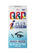 【第3類医薬品】Q&P i PLUS キューピーコーワiプラス 180錠 【セルフメディケーション税控除対象】