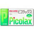 便秘治療薬 ピコラックス 100錠 (第2類医薬品)