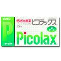 便秘治療薬 ピコラックス 200錠 (第2類医薬品)