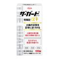 【第3類医薬品】興和 ザ・ガードコーワ整腸錠α3+ 550錠