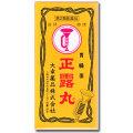 正露丸(セイロガン) 200粒 大幸薬品 (SALE お一人様3点まで)