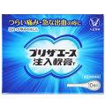 プリザエース注入軟膏T 10個入(第2類医薬品)