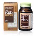 【第2類医薬品】興和 小粒タウロミン TAUROMIN 630粒 (生薬配合内服薬)