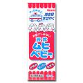 【第3類医薬品】お肌にしみない 液体ムヒベビー 40mL