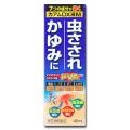 【第(2)類医薬品】カアムDX液M 40mL 【セルフメディケーション税控除対象】