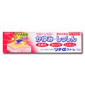 【第(2)類医薬品】リナαクリーム 12g 【セルフメディケーション税控除対象】