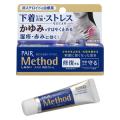 【第2類医薬品】ライオン メソッド WOクリーム 25g (非ステロイドの治療薬) 【セルフメディケーション税控除対象】