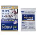 【第3類医薬品】ライオン メソッド シート 10枚 (非ステロイドの治療薬)