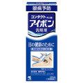 アイボンc 洗眼薬 500ml (第3類医薬品)