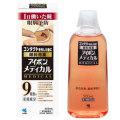 アイボン メディカル 洗眼薬 500mL (第3類医薬品)