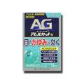【第2類医薬品】第一三共へルスケア AG エージーアイズ アレルカットS 13mL 【セルフメディケーション税控除対象】