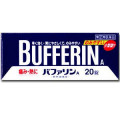 【第(2)類医薬品】ライオン バファリンA 20錠