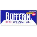 【第(2)類医薬品】ライオン バファリンA 40錠
