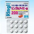 リングルアイビー錠200 12錠 (第2類医薬品)