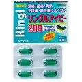 リングルアイビー200 24錠 (第2類医薬品)