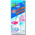セピーAZのどスプレークール 25ml  (第3類医薬品)