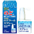 浅田飴 のどクールスプレー 30ml  (第3類医薬品)