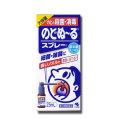 【第3類医薬品】のどぬーるスプレー 25ml (のどスプレー)