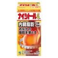 【第2類医薬品】小林製薬 ナイシトールGa 336錠 (防風通聖散)