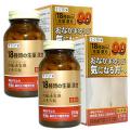 【第2類医薬品】本草 防風通聖散エキス錠-H 180錠(15日分) 2個セット