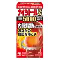 【第2類医薬品】小林製薬 ナイシトールZa 315錠 (防風通聖散)