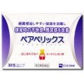 ベアベリックス 30包 (残尿感・排尿時の不快感に)