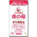 女性保健薬 命の母A 420錠 (第2類医薬品)