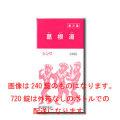 【第2類医薬品】伸和製薬 葛根湯 かっこんとう 720錠