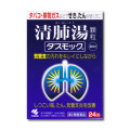 【第2類医薬品】清肺湯 ダスモック 顆粒 24包(8日分)