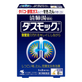 【第2類医薬品】小林製薬 清肺湯 顆粒 ダスモックa 8包