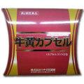 牛黄(ゴオウ)カプセル(2カプセル)  第3類医薬品