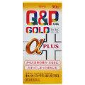 Q&P キューピーコーワゴールドαプラス 90錠 (第3類医薬品)