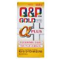 Q&P キューピーコーワゴールドαプラス 160錠 (第3類医薬品)