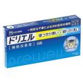 【第(2)類医薬品】エスエス製薬 ドリエル 6錠 (睡眠改善薬)
