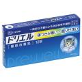 ドリエル 12錠 (睡眠改善薬) 【第2類医薬品】