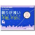 【カンポウ選科】 加味帰脾湯カミキヒトウ 24包 (第2類医薬品)