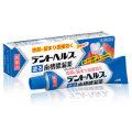 塗る歯槽膿漏薬 デントヘルスR 20g